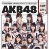 AKB総選挙放映!!!