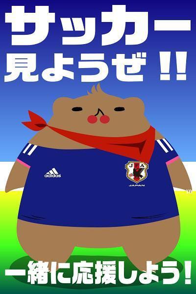 2015/08/02サッカー見るならCherryで!!