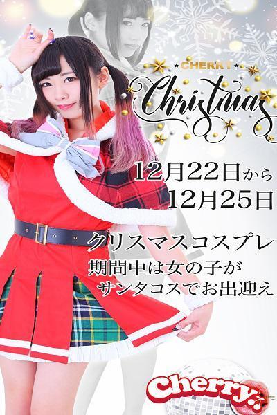 クリスマスイベント開催